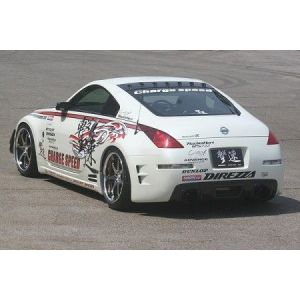 Chargespeed Rear Diffuser Type 1 Carbon Nissan 350Z-34639