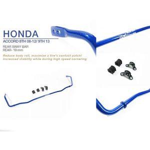 Hardrace Rear Sway Bar Blue 19mm Stainless Steel Honda Accord,Accord Aero Deck-66551