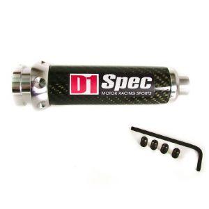 D1 Spec E-Brake Cover Type 1 Carbon-46925
