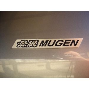 SK-Import Decal Mugen Style 45 Degrees-57684