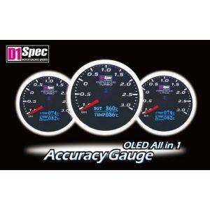 D1 Spec Gauge 4 in 1 Black 60mm Boost Pressure Exhaust Gas Temperature Oil Pressure Water Temperature-56693