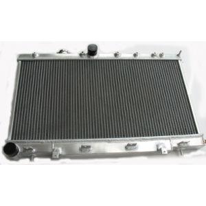 QSP Radiator Silver Aluminum Subaru Impreza-80194