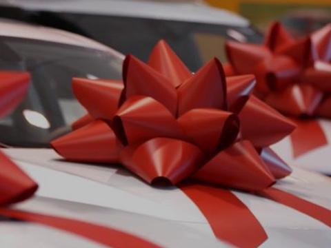 <strong>Geschenkkarten</strong>  Das ultimative Geschenk